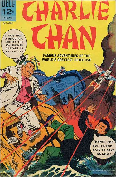 Charlie Chan (1965) 1-A by Dell