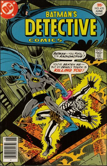 Detective Comics (1937) 470-A by DC