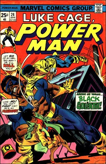 Power Man 24-A by Marvel