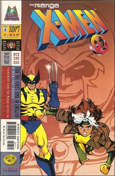 X-Men: The Manga 7-A by Marvel