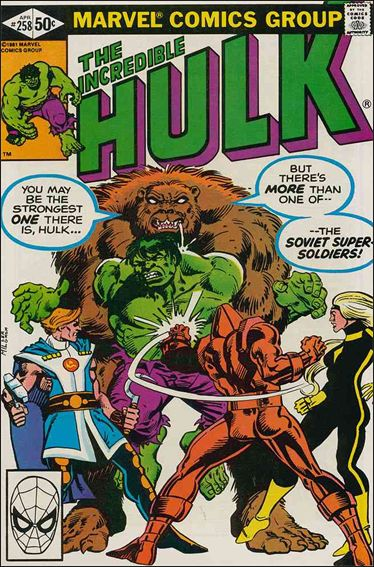 Incredible Hulk (1968) 258-A by Marvel