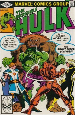 Incredible Hulk (1968) 258-A