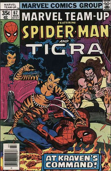 Marvel Team-Up (1972) 67-A by Marvel