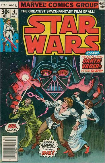Star Wars (1977) 4-A by Marvel