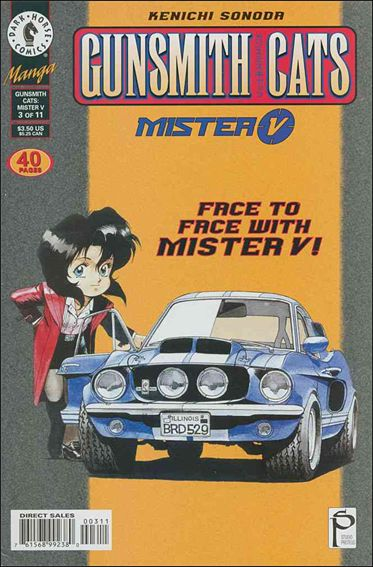 Gunsmith Cats: Mister V 3-A by Dark Horse