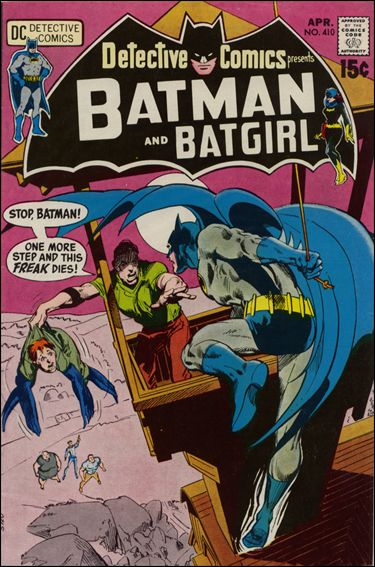 Detective Comics (1937) 410-A by DC