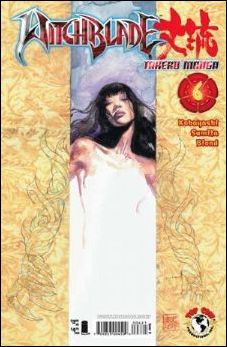 Witchblade: Takeru Manga 6-B by Top Cow