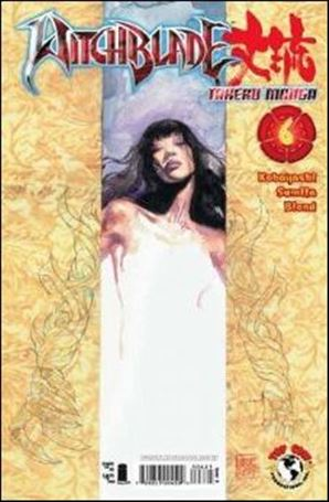 Witchblade: Takeru Manga 6-B