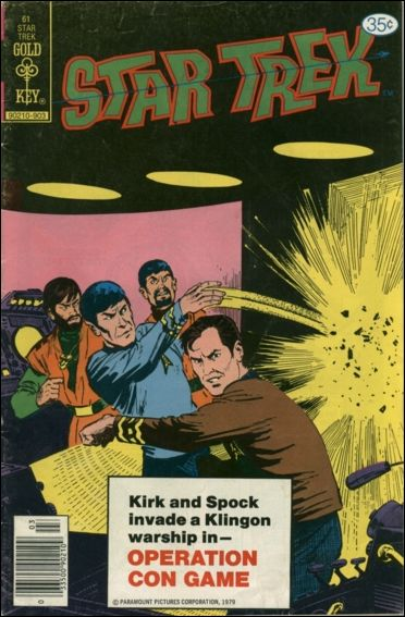 Star Trek (1967) 61-A by Gold Key
