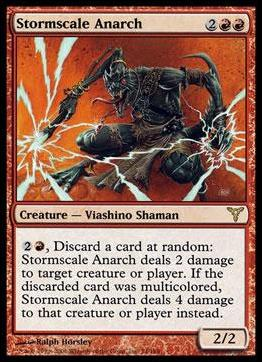 Magic the Gathering: Dissension (Base Set)74-A by Wizards of the Coast