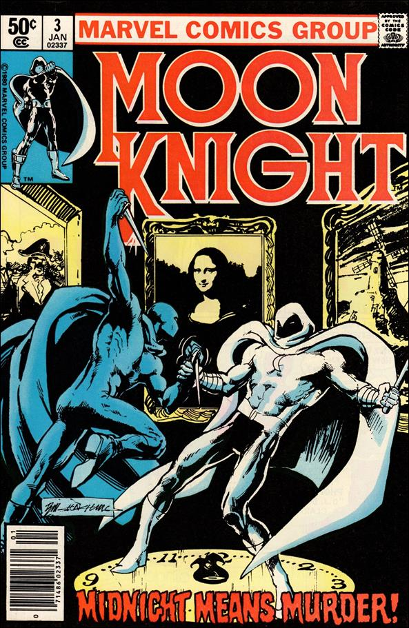 Moon Knight (1980) 3-A by Marvel