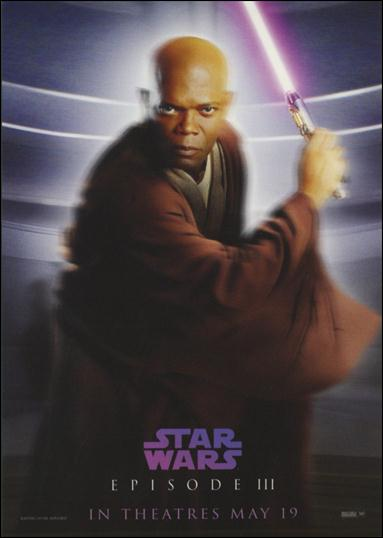 Star Wars: Episode III Revenge o    nn2 A, Jan 2005 Trading