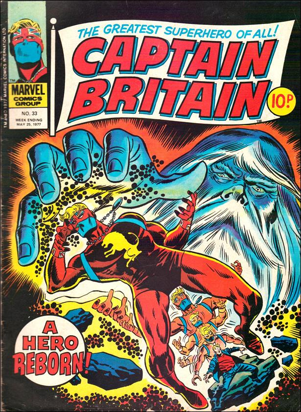 Captain Britain (UK) (1976) 33-A by Marvel UK