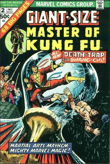 Giant-Size Master of Kung Fu 2-A by Marvel