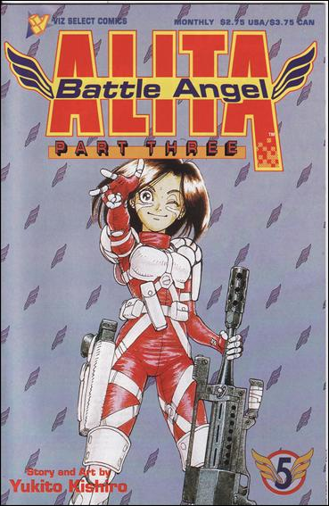 Battle Angel Alita Part 3 5-A by Viz