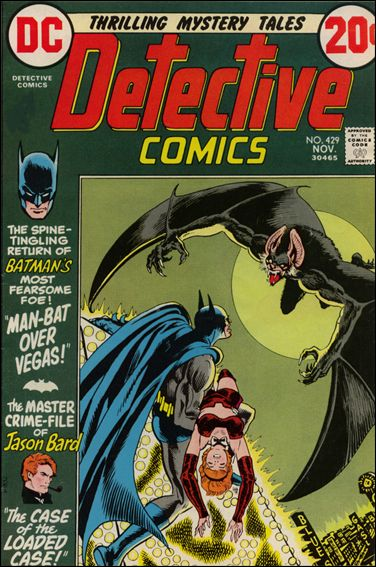 Detective Comics (1937) 429-A by DC