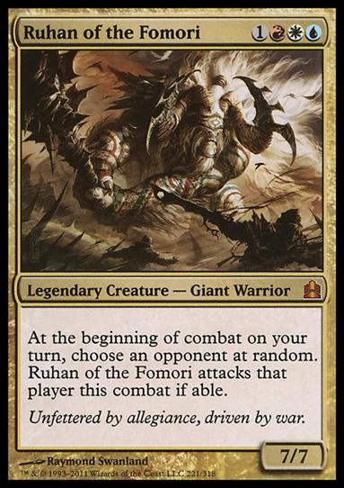 Magic the Gathering: Commander (Base Set)221-A by Wizards of the Coast