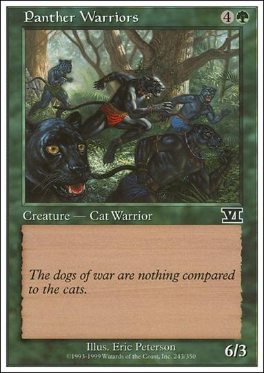 Magic the Gathering: 6th Edition (Base Set)243-A by Wizards of the Coast