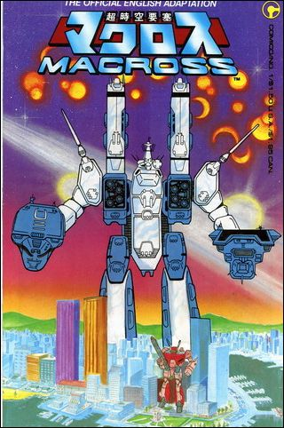 Macross 1-A by Comico