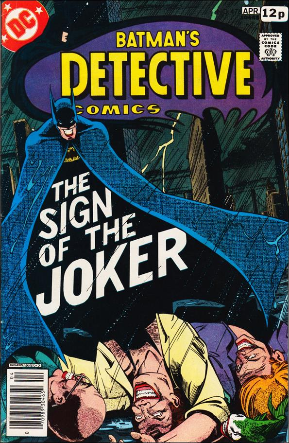 Detective Comics (1937) 476-B by DC