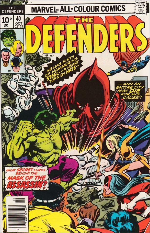 Defenders (1972) 40-B by Marvel