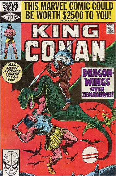 King Conan 3-A by Marvel