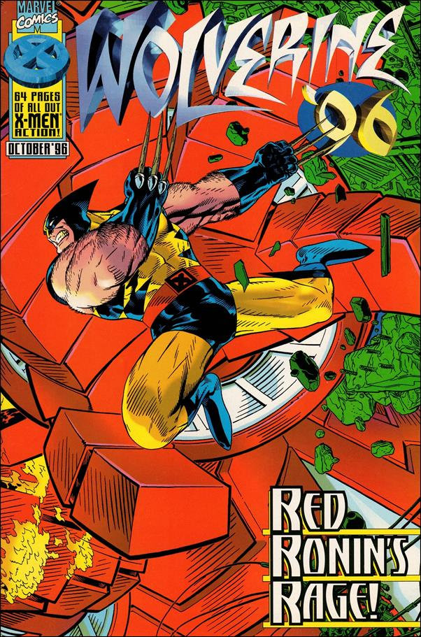 Wolverine Annual 1996-A by Marvel