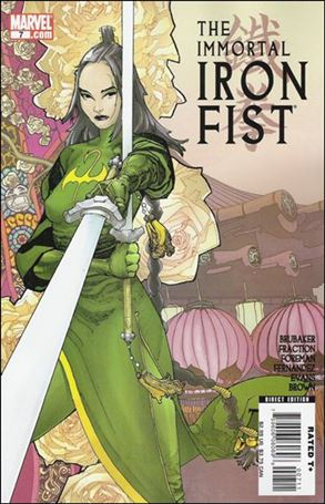 Immortal Iron Fist 7-A