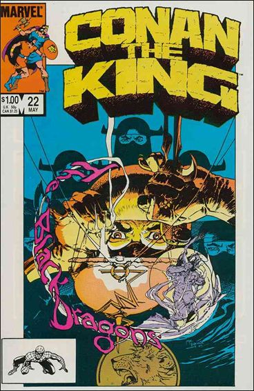 Conan the King 22-A by Marvel