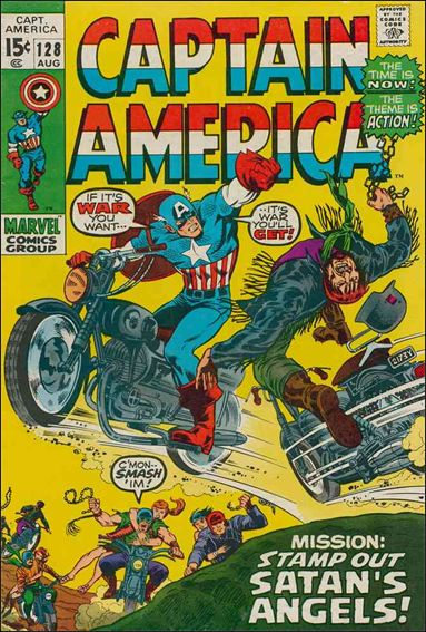 Captain America (1968) 128-A by Marvel
