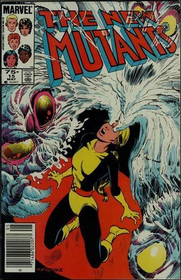 New Mutants (1983) 15-B by Marvel
