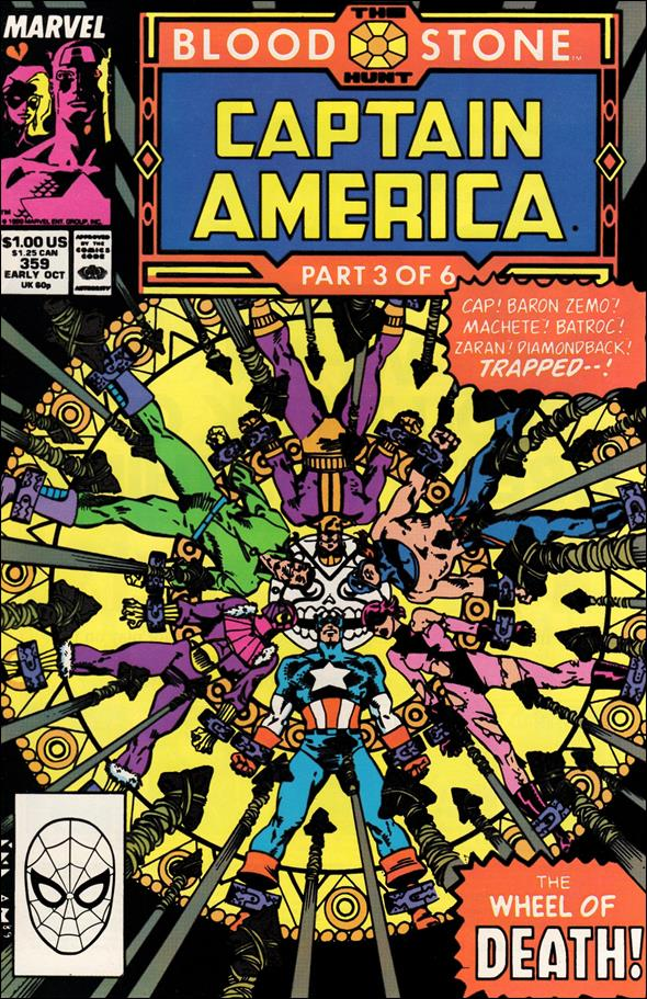 Captain America (1968) 359-A by Marvel