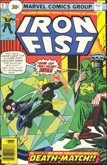 Iron Fist (1975) 6-B by Marvel