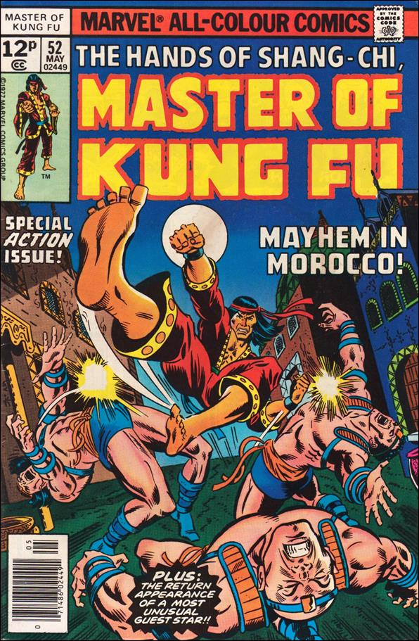 Master of Kung Fu 52-B by Marvel