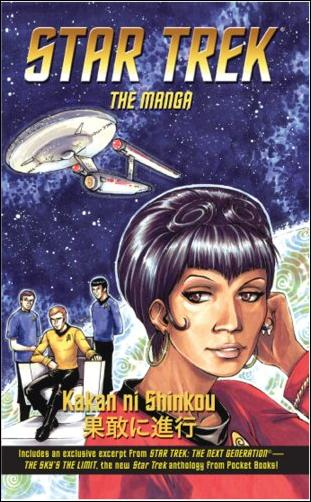 Star Trek Manga 2-A by Tokyopop