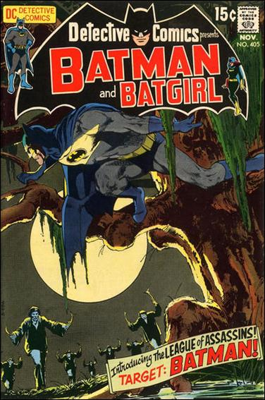 Detective Comics (1937) 405-A by DC