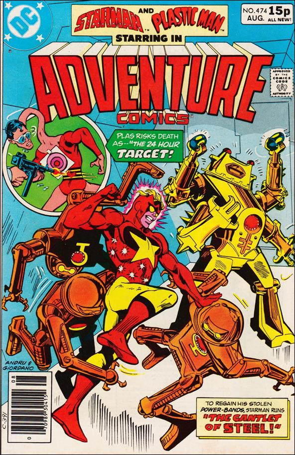 Adventure Comics (1938) 474-B by DC