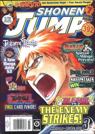 Shonen Jump 75-A