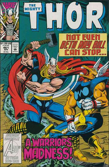 Thor (1966) 461-A by Marvel
