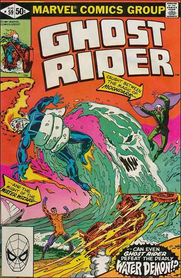 Ghost Rider (1973) 59-A by Marvel