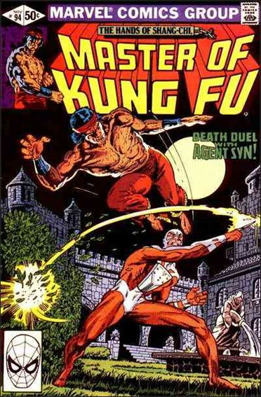 Master of Kung Fu 94-A by Marvel
