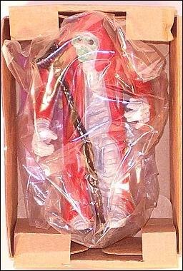 ThunderCats (1985) Mumm-Ra - Mummy (Mailaway) by LJN