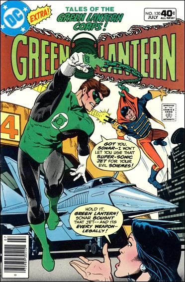 Green Lantern (1960) 130-A by DC