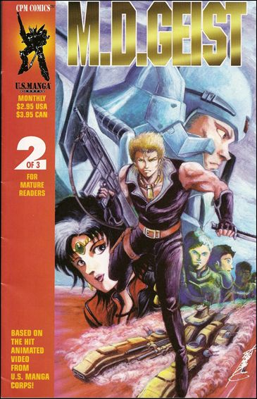 M.D. Geist 2-A by CPM Manga