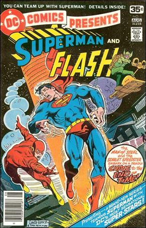 DC Comics Presents (1978) 1-A