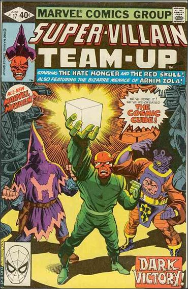 Super-Villain Team-Up 17-A by Marvel