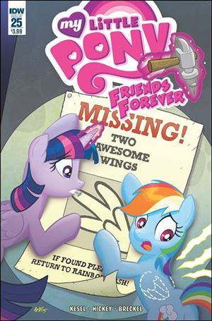My Little Pony: Friends Forever 25-A
