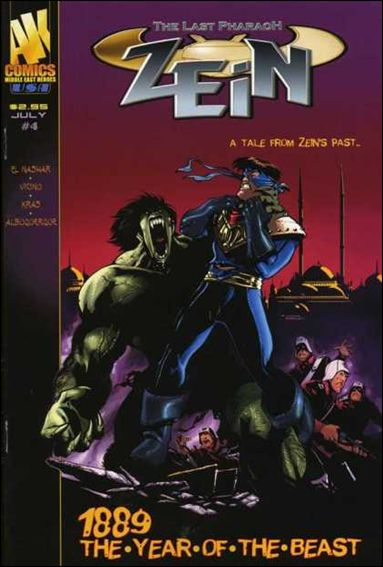 Zein 4-A by AK Comics