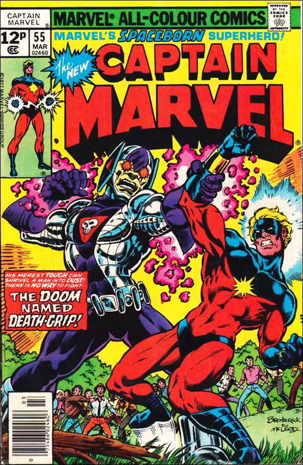Captain Marvel (1968) 55-B by Marvel