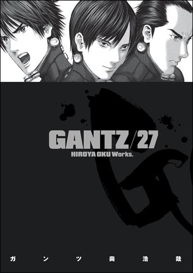 Gantz 27-A by Dark Horse